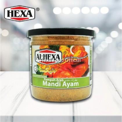 Al-HEXA HALAL Rempah Mandi Ayam 150gm