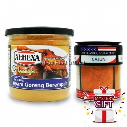 HEXA HALAL Ayam Goreng Berempah + HEXA HALAL American BBQ & Steak Seasoning (4In1) + Free Gift