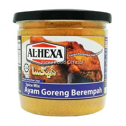 Hexa Ayam Goreng Berempah + American BBQ & Steak Seasoning (4 In 1) + FREE GIFT