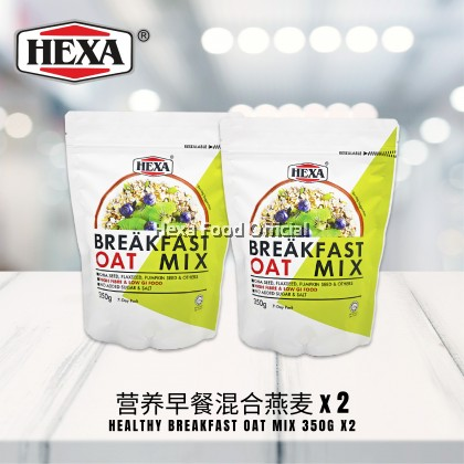 HEXA 营养早餐混合燕麦 350g x 2